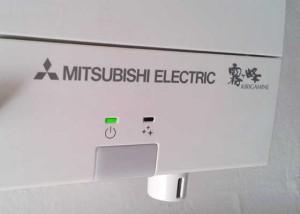 Mitsubishi_Electric_klima_uredaji