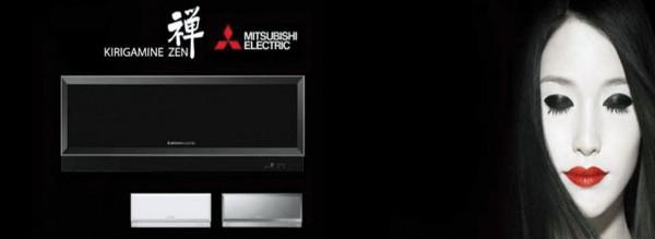 Mitsubishi Electric Kirigamine EF Zen