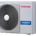 Toshiba RAS-SAVP Super Daiseikai