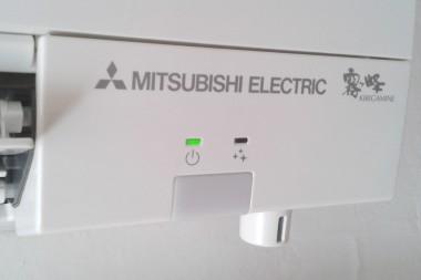 Mitsubishi Electric Kirigamine FH