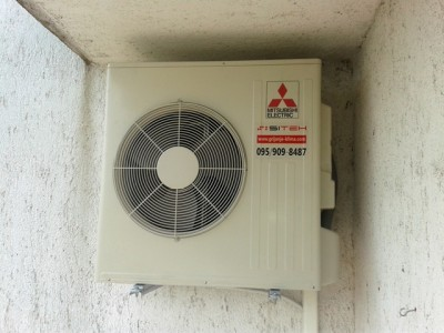 Mitsubishi Electric muz-fh50ve ugradnja
